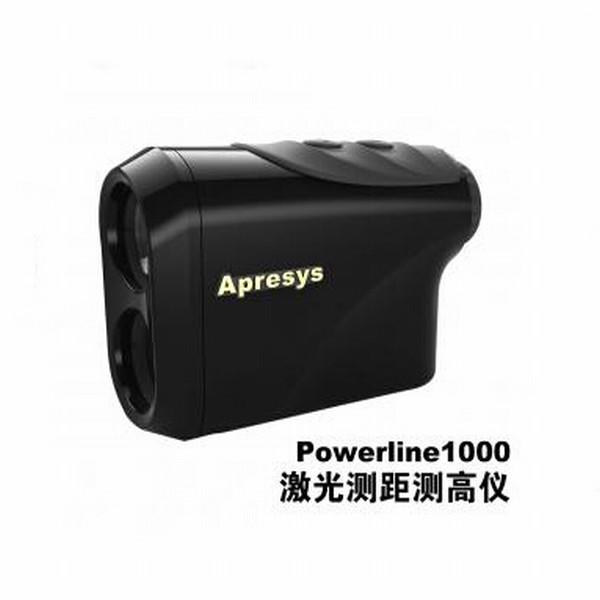 APRESYS艾普瑞 激光测距测高仪 Powerline1000