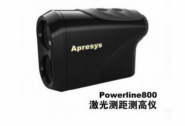APRESYS艾普瑞 测距/测高仪 Powerline800