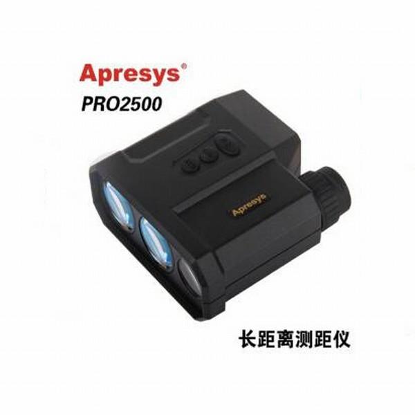 APRESYS艾普瑞 激光测距仪 Pro2500