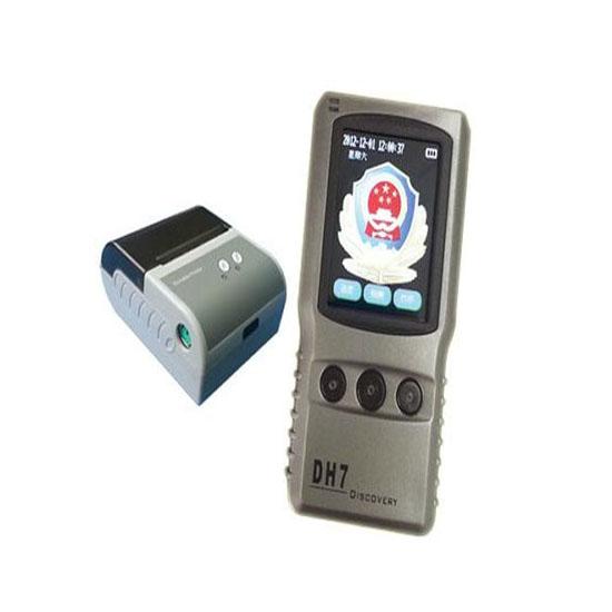 发现DH7呼吸式警用酒精检测仪 打印型