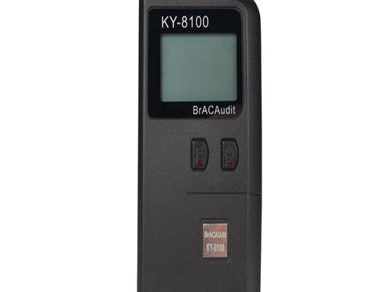 警用呼吸式酒精检测仪测仪 花豹1号