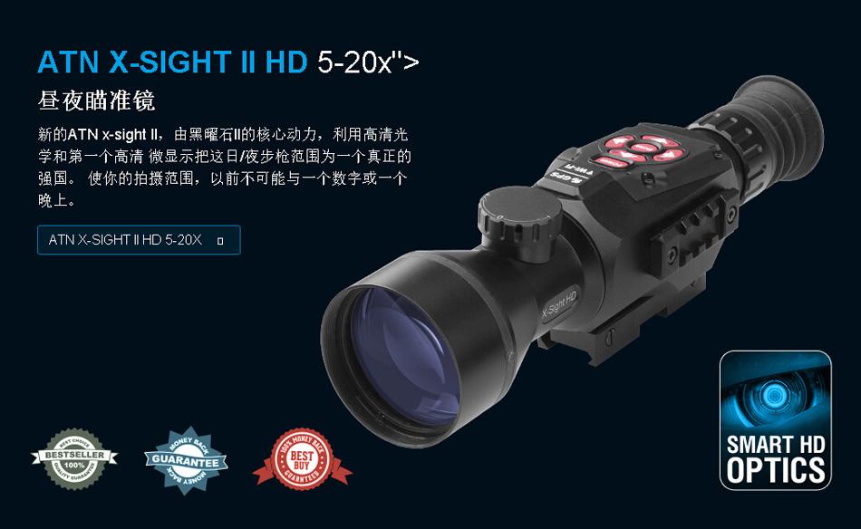 美国ATN X-SIGHT II HD5-20昼夜两用 智能夜视搜索瞄 ATN5-20X85 1
