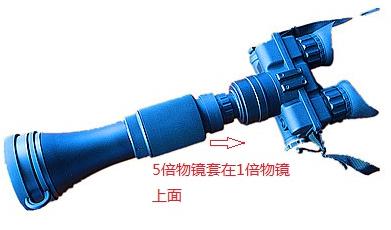 JGY203型手持微光夜视仪 单兵夜视仪 2