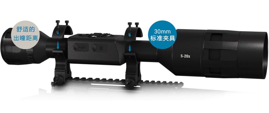 ATN X-SIGHT 4K PRO 5-20X新款日夜两用智能数码红外夜视仪 3