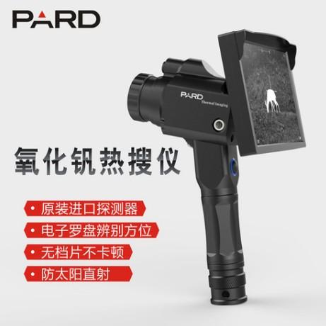 PARD普雷德 19mm镜头 手持红外热成像仪