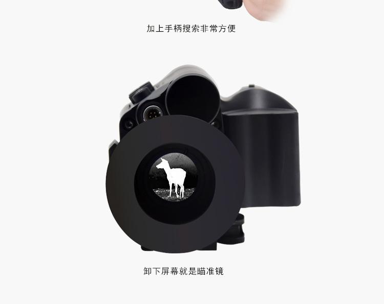 PARD 40SL 54SL普雷德红外热成像仪瞄准镜专业打猎 内置测距 11