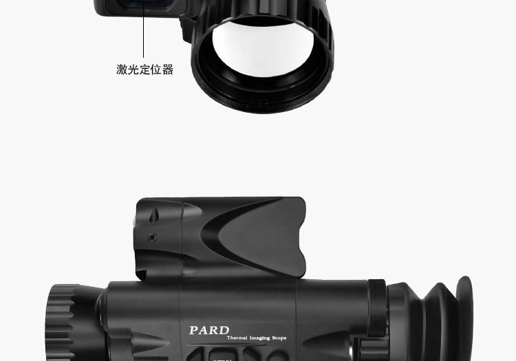 PARD 40SL 54SL普雷德红外热成像仪瞄准镜专业打猎 内置测距 25