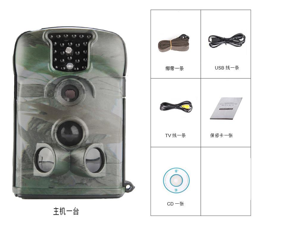 LTL-5210A 1200万像素红外触发热感摄像头野外狩猎相机 4