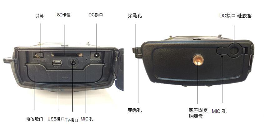 LTL-5210A 1200万像素红外触发热感摄像头野外狩猎相机 14