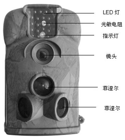 LTL-5210A 1200万像素红外触发热感摄像头野外狩猎相机 11