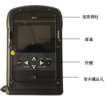LTL-5210A 1200万像素红外触发热感摄像头野外狩猎相机 12