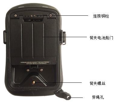 LTL-5210A 1200万像素红外触发热感摄像头野外狩猎相机 13