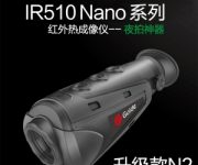 Trijicon IR HUNTER MK3 60mm红外热成像仪 热搜 打猎 狩猎 15