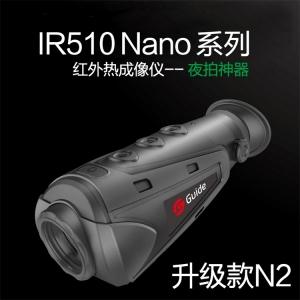 高德IR510 N2热像仪(510P升级款)510X热成像 热搜 打猎 狩猎