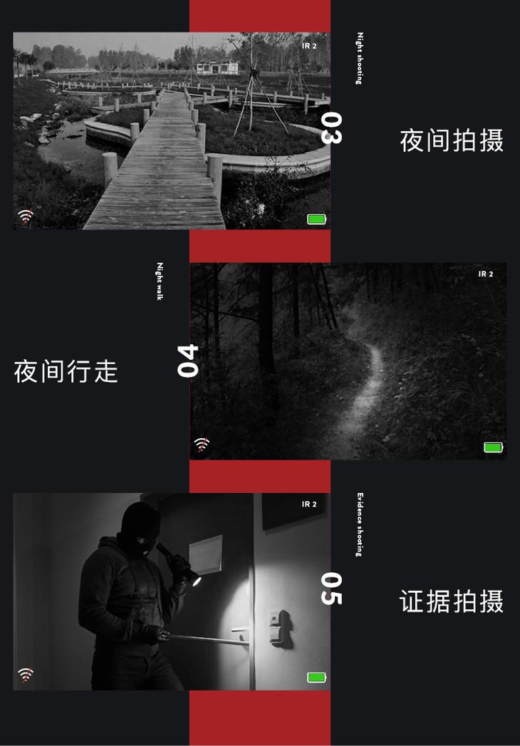 PARD普雷德NV007夜视仪套瞄夜视仪瞄准镜 11
